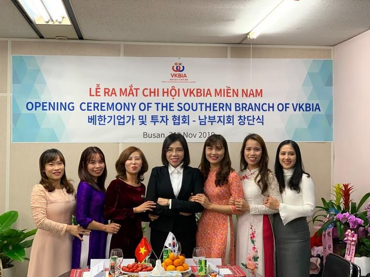 Lễ ra mắt và tổ chức hoạt động của Chi hội VKBIA – miền Nam Hàn Quốc - ảnh 2