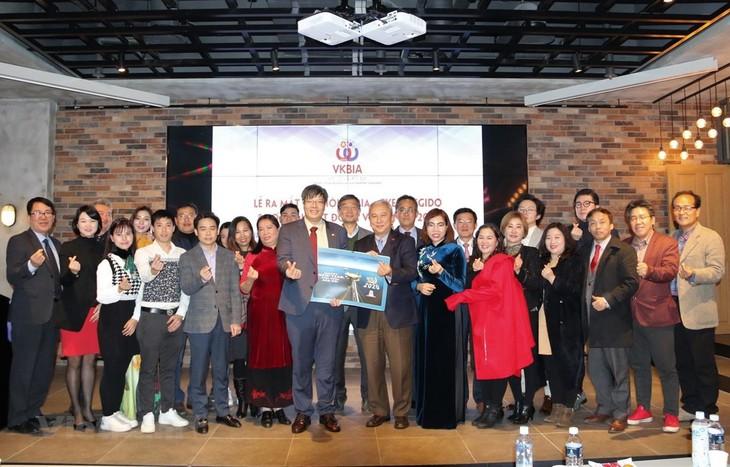 Hiệp hội Doanh nhân và Đầu tư Việt Nam - Hàn Quốc thành lập Chi hội mới - ảnh 1