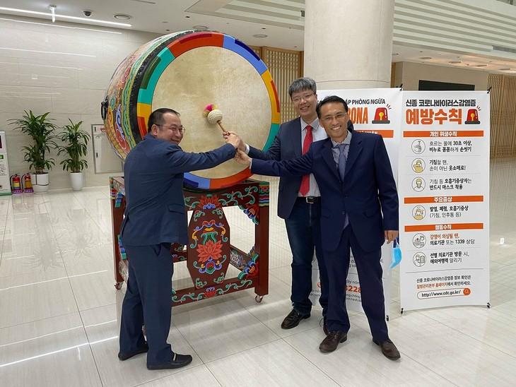 Tăng cường hợp tác và phát triển giữa Việt Nam và Hàn Quốc - ảnh 2