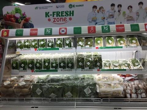 Quảng bá hàng nông sản Hàn Quốc ở Việt Nam qua K-Fresh 2020 - ảnh 1