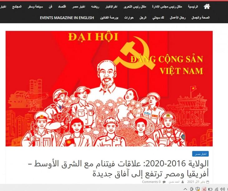 Báo chí Ai Cập ca ngợi những thành tựu nổi bật của Việt Nam - ảnh 1