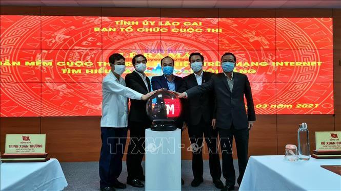 Tỉnh Lào Cai ra mắt phần mềm Cuộc thi trắc nghiệm trên mạng internet tìm hiểu văn kiện Đại hội Đảng - ảnh 1