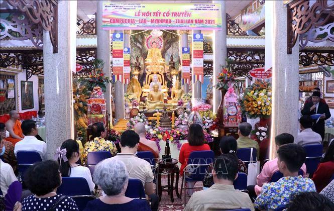 Lễ hội Tết cổ truyền Campuchia – Lào – Myanmar - Thái Lan năm 2021 tại Thành phố Hồ Chí Minh - ảnh 1