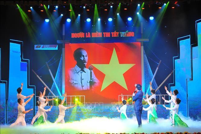 Các hoạt động kỷ niệm 110 năm Ngày Chủ tịch Hồ Chí Minh ra đi tìm đường cứu nước - ảnh 1