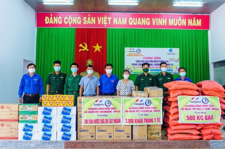 Hội người Việt Nam tại Gyeongbuk-Daegu, Hàn Quốc đồng hành  cùng Việt Nam đẩy lùi dịch bệnh Covid-19 - ảnh 1