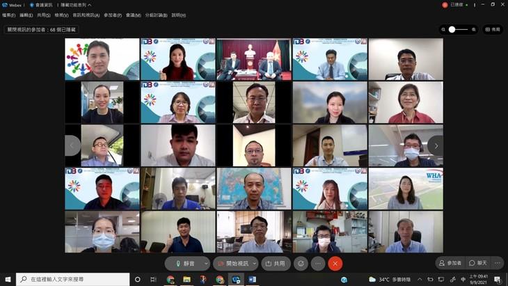 Các nhà đầu tư Đài Loan (Trung Quốc) quan tâm tới thị trường Việt Nam - ảnh 1