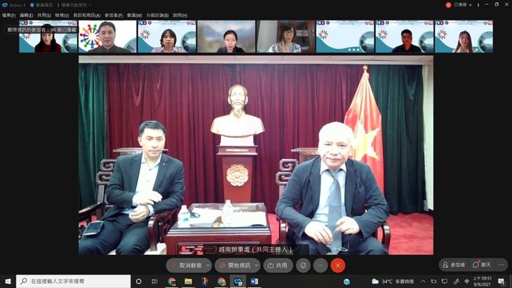 Các nhà đầu tư Đài Loan (Trung Quốc) quan tâm tới thị trường Việt Nam - ảnh 2