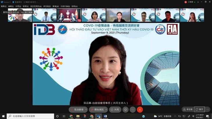 Các nhà đầu tư Đài Loan (Trung Quốc) quan tâm tới thị trường Việt Nam - ảnh 3