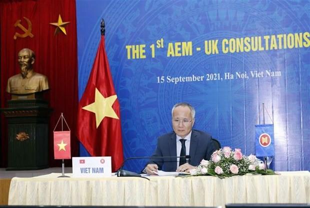Hiệp định RCEP dự kiến có hiệu lực vào đầu năm 2022 - ảnh 1