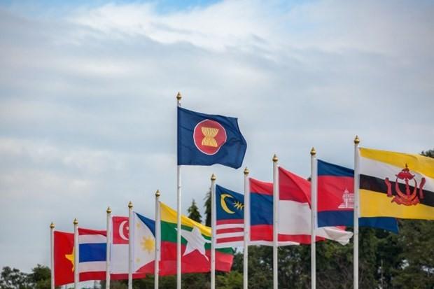 Hội nghị Cộng đồng Văn hóa - Xã hội  ASEAN lần thứ 26 - ảnh 1