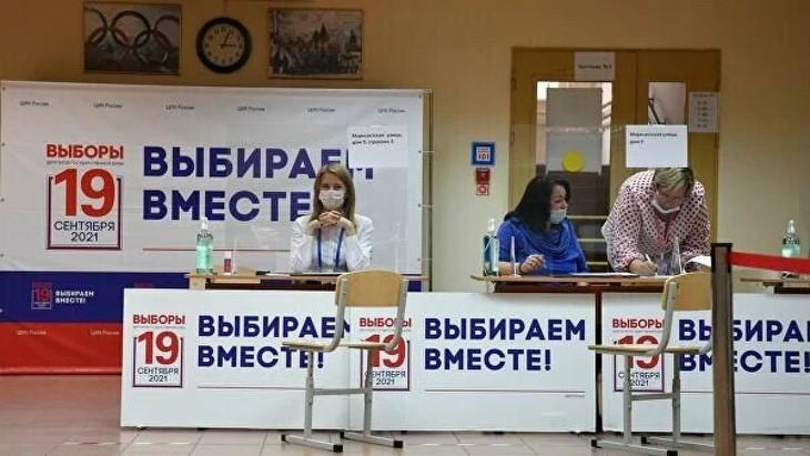 В России прошли выборы в Государственную думу - ảnh 1