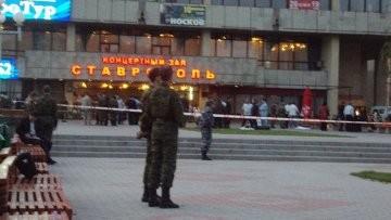 เกิดเหตุระเบิดก่อการร้ายในประเทศรัสเซีย - ảnh 1