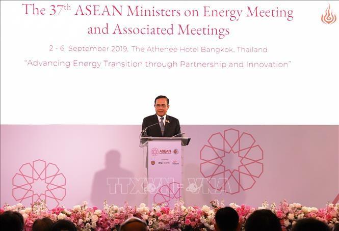 การประชุมรัฐมนตรีว่าการกระทรวงพลังงานอาเซียนครั้งที่ 37 และการประชุมต่างๆที่เกี่ยวข้อง - ảnh 1