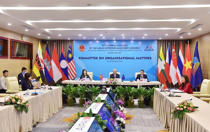 New vision for ASEAN's parliamentary diplomacy - ảnh 2