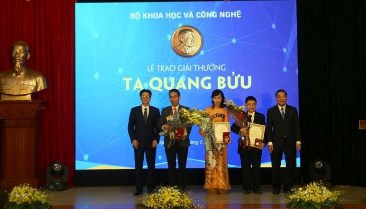 2019年谢光宝奖暨2018年科技领域新闻奖颁奖仪式举行 - ảnh 1