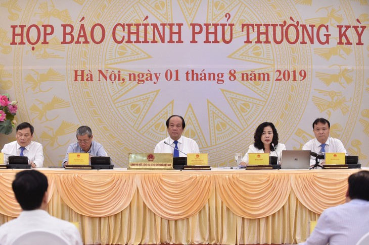 国际组织积极评估越南经济前景 - ảnh 1