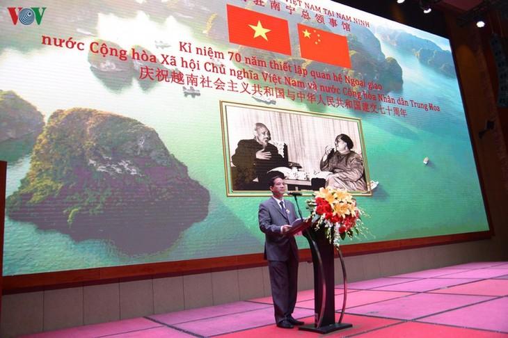 越中建交70周年纪念活动在中国广西南宁举行 - ảnh 1