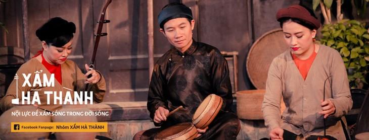 盲人曲——需要保护的越南民间音乐 - ảnh 2