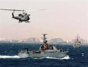 Israel intenta construir muro de seguridad en el mar - ảnh 1