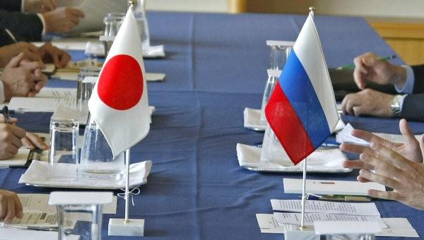 Japón y Rusia acuerdan cooperación en defensa y seguridad  - ảnh 1
