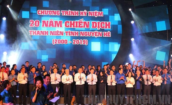 Celebran 20 años de la Campaña de voluntariado juvenil de Vietnam  - ảnh 1