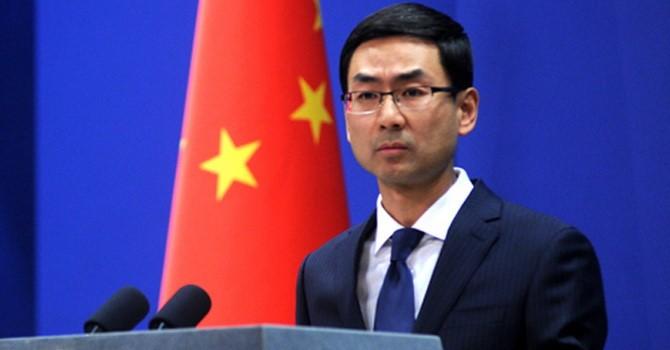 China se opone a sanciones unilaterales de Estados Unidos a Venezuela - ảnh 1