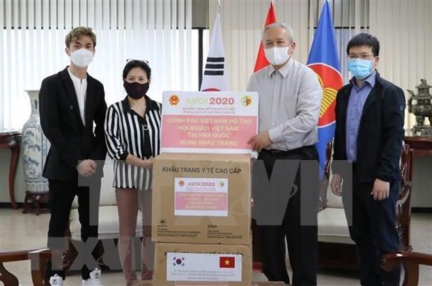 Vietnam entrega mascarillas antibacterianas a compatriotas en Corea del Sur - ảnh 1