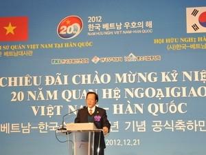 ฉลองครบรอบ๒๐ปีการสถาปนาความสัมพันธ์ทางการทูตเวียดนาม สาธารณรัฐเกาหลี - ảnh 1
