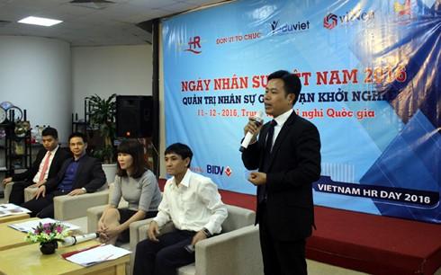 วันงานบุคลากรเวียดนาม 2016 จะมีขึ้นในวันที่ 11 ธันวาคม ณ กรุงฮานอย - ảnh 1