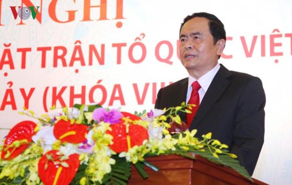 แนวร่วมปิตุภูมิเวียดนามและองค์กรการเมืองสังคมกับงานด้านการตอบแทนบุญคุณ - ảnh 1