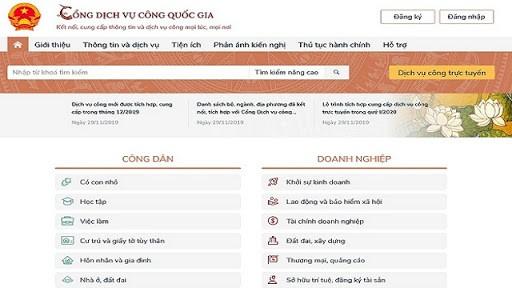 รวมการบริการสาธารณะออนไลน์ 11 ประเภทเข้าเว็บไซต์บริการสาธารณะแห่งชาติ - ảnh 1
