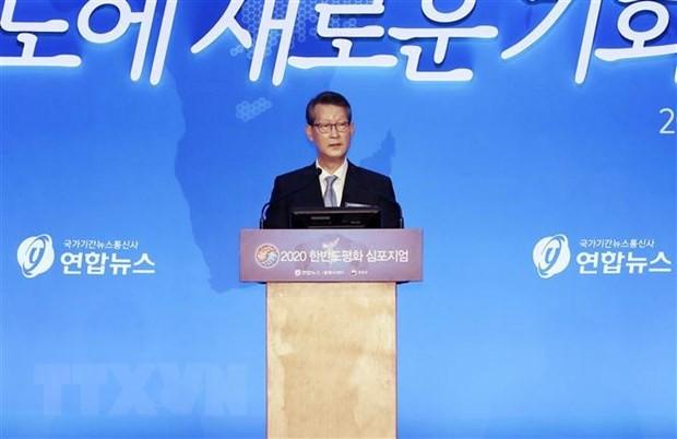 สาธารณรัฐเกาหลีจัดฟอรั่มเกี่ยวกับสันติภาพบนคาบสมุทรเกาหลี - ảnh 1