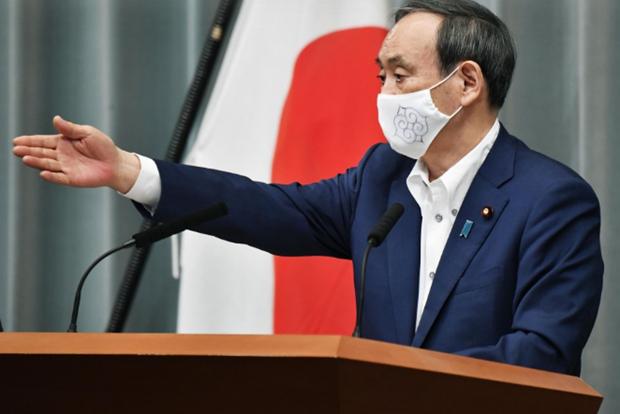 ญี่ปุ่นคัดค้านทุกปฏิบัติการที่ทำให้สถานการณ์ในทะเลตะวันออกทวีความตึงเตรียดมากขึ้น - ảnh 1