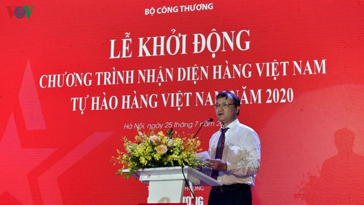 """โครงการ """"ยืนยันเครื่องหมายการค้าสินค้าเวียดนาม-ความภาคภูมิใจต่อสินค้าเวียดนาม""""ปี 2020 - ảnh 1"""