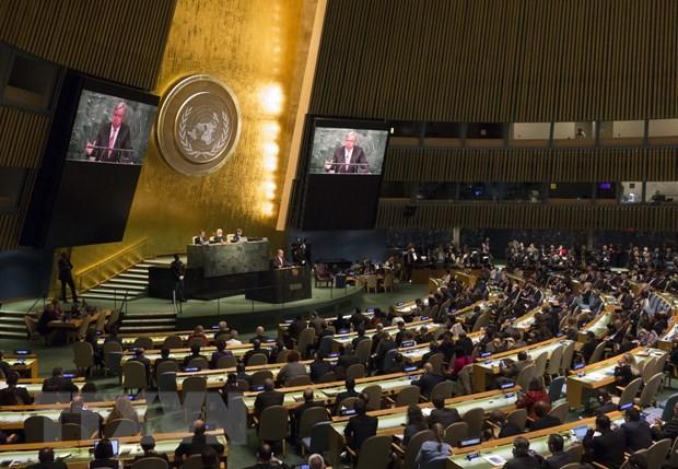 อังกฤษเสนอให้คณะมนตรีความมั่นคงแห่งสหประชาชาติจัดการประชุมลับเกี่ยวกับสถานการณ์ในเมียนมาร์ - ảnh 1