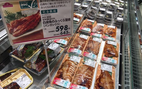 Vietnam's tra fish go for sale at Japan's Aeon super markets - ảnh 1