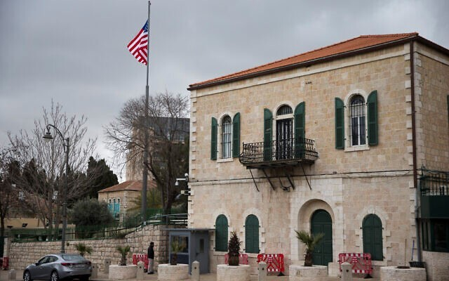 US to reopen its Palestinian mission in Jerusalem - ảnh 1