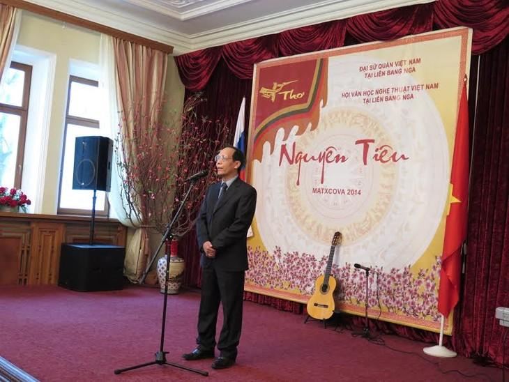 Tag der vietnamesischen Gedichte im In- und Ausland - ảnh 1