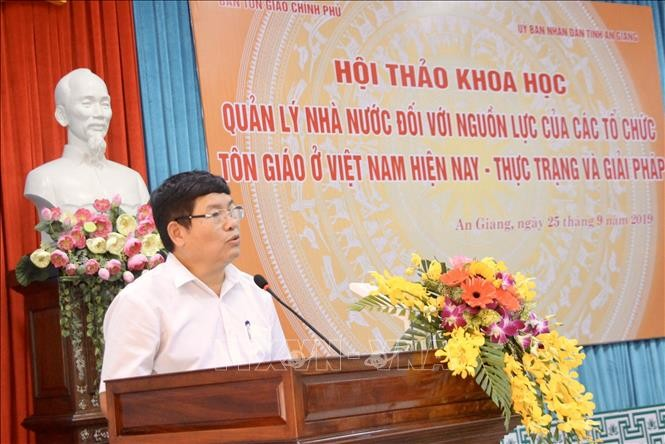 Verstärkung der Staatsverwaltung und der Ressourcen religiöser Organisationen in Vietnam  - ảnh 1