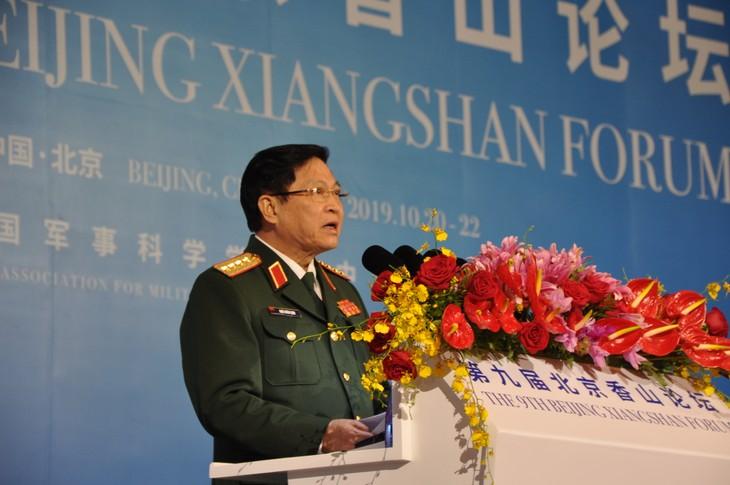 Eröffnung des Xiangshan-Sicherheitsforums in Peking - ảnh 1
