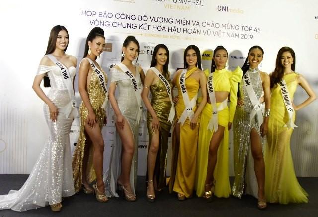 45 Kandidatinnen für das Halbfinale und Finale des vietnamesischen Miss-Universe-Wettbewerbs - ảnh 1