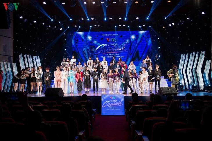 """Halbfinal des Gesangswettbewerbs """"Schöne Stimme südkoreanischer Sprache – VOV 2019"""" - ảnh 1"""