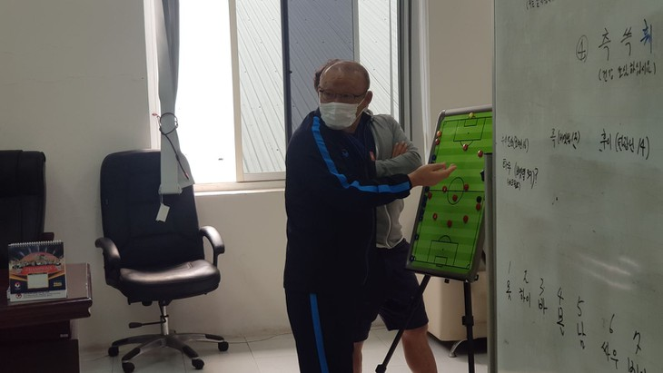 Trainer Park Hang-seo plant neue Taktik für vietnamesische Fußballnationalmannschaft - ảnh 1