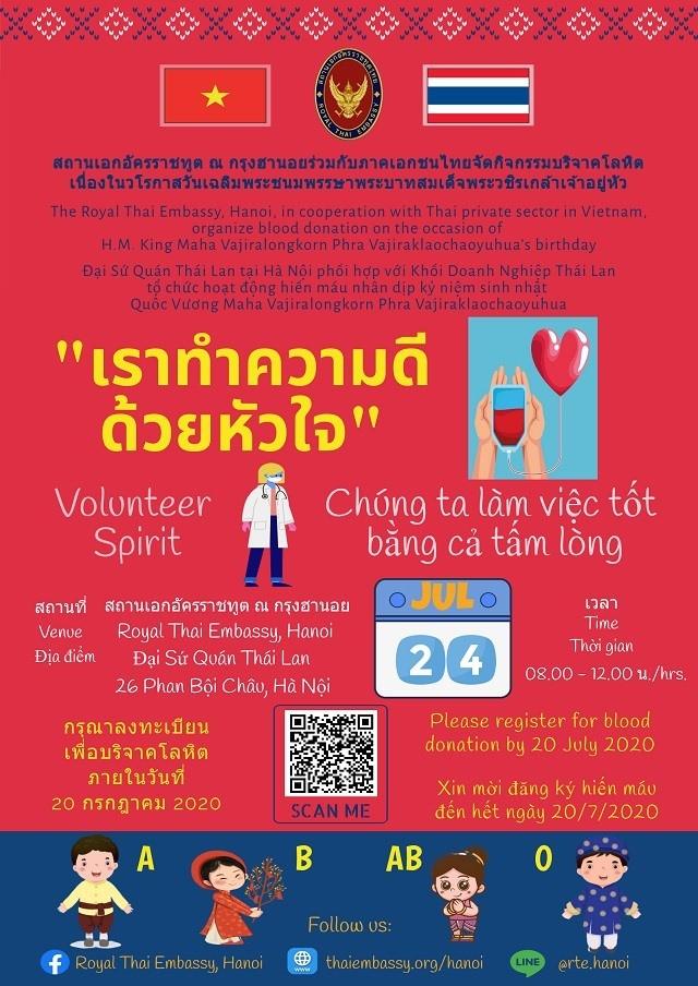 สถานเอกอัครราชทูตไทย ณ กรุงฮานอย ขอเชิญชุมชนไทยและเวียดนามร่วมบริจาคโลหิต - ảnh 1