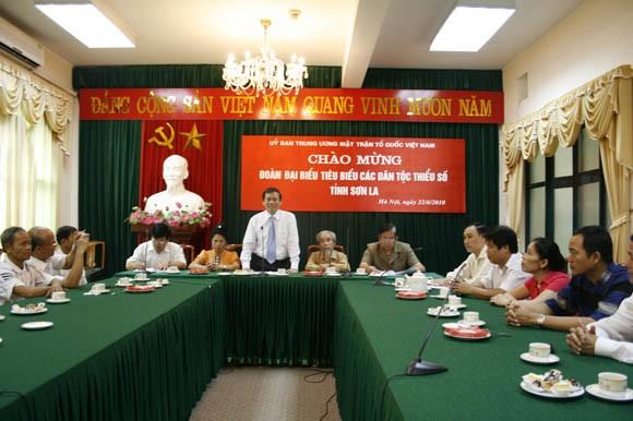 """越南祖国阵线举行人民群众就""""社会经济问题""""向党、国家和祖国阵线建言会 - ảnh 1"""