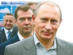 美俄关系的倒退 - ảnh 1