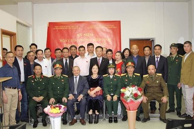 越南南方解放、国家统一44周年纪念日在俄罗斯举行 - ảnh 1