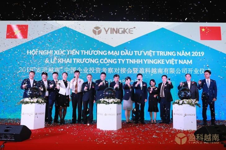 越南是中国投资者的投资目的地 - ảnh 1