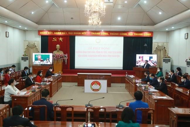 越南祖国阵线中央委员会号召全民参加无偿献血活动 - ảnh 1