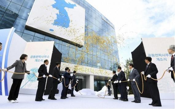 朝鲜宣布将关闭朝韩联络办公室 - ảnh 1